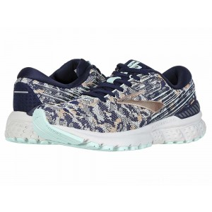Brooks Adrenaline GTS 19 Navy/Coral/Ice - Sale