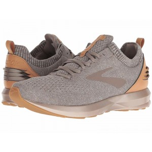Brooks Levitate 2 Tan/Brown/Wood - Sale